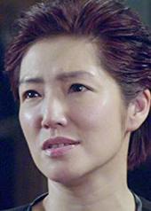 关宝慧 Emily Kwan