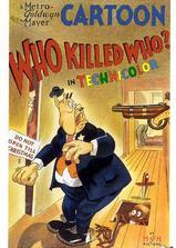 谁杀了谁?海报