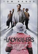 老妇杀手海报