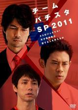 白色荣光2:染血将军的凯旋(2011特别篇)海报