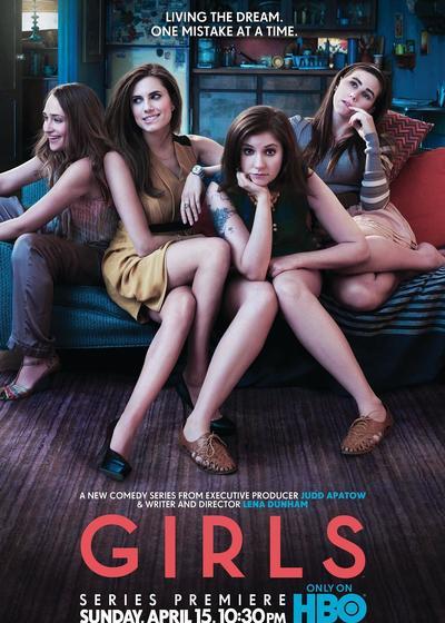 都市女孩 第一季海报