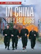 在中国他们吃狗