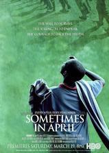 四月某时海报
