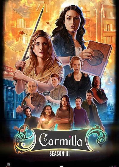 卡米拉 第三季海报