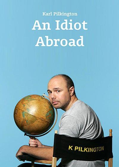 傻冒在国外 第一季海报