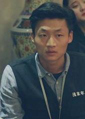 张红波 Hongbo Zhang