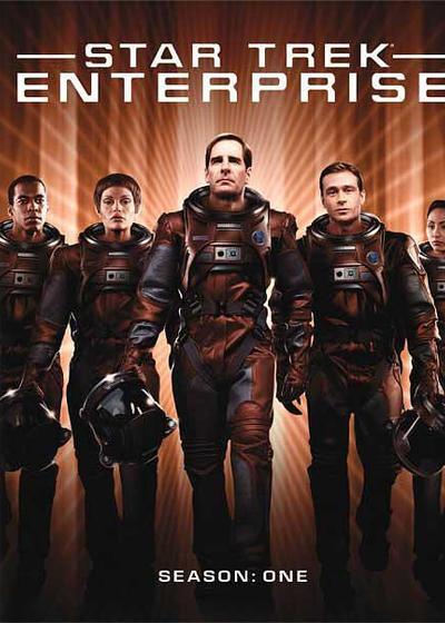 星际旅行:进取号 第四季海报