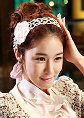 刘仁娜 In-na Yoo
