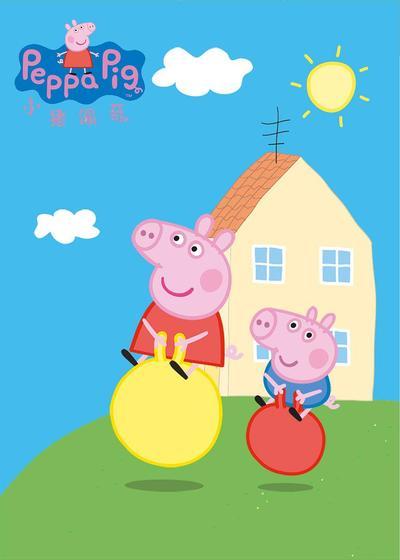 小猪佩奇 第一季海报