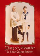芬妮与亚历山大海报