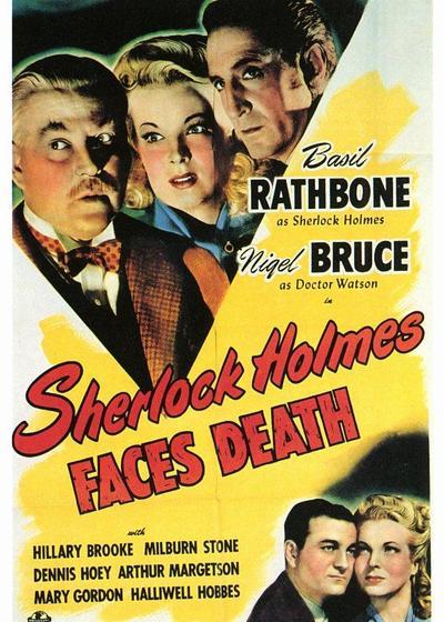 面对死亡海报