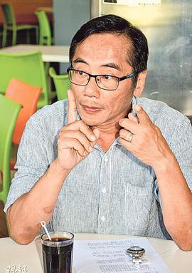 罗镇岳 Zhenyue Luo演员