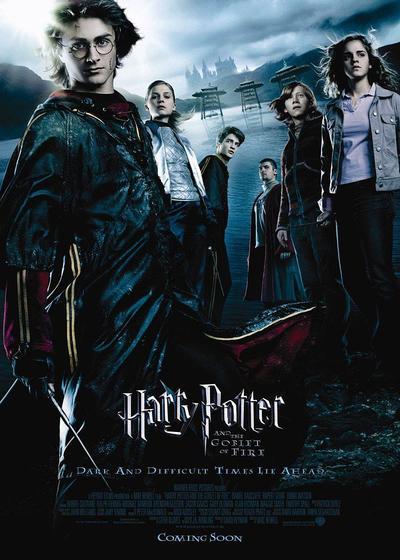 哈利·波特与火焰杯海报