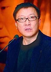 姜伟 Wei Jiang