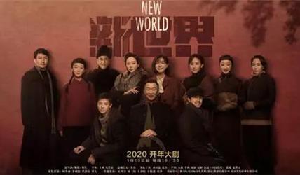 《新世界》评分越来越低,观众猛吐槽,孙红雷为何能撑住高收视?