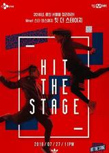 Hit the Stage海报