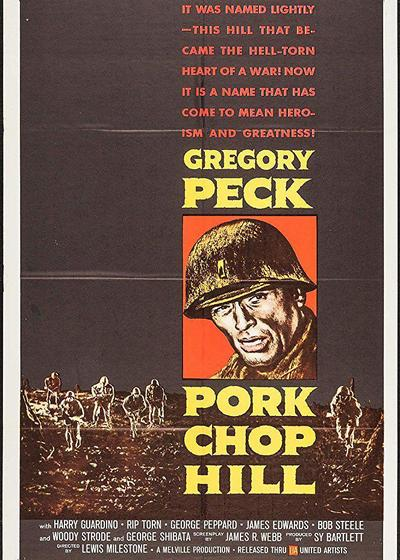 猪排山海报