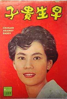 林翠 Jeanette Lin Tsui演员