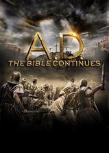 公元:后圣经故事 第一季海报