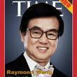 黄百鸣 Raymond Wong剧照