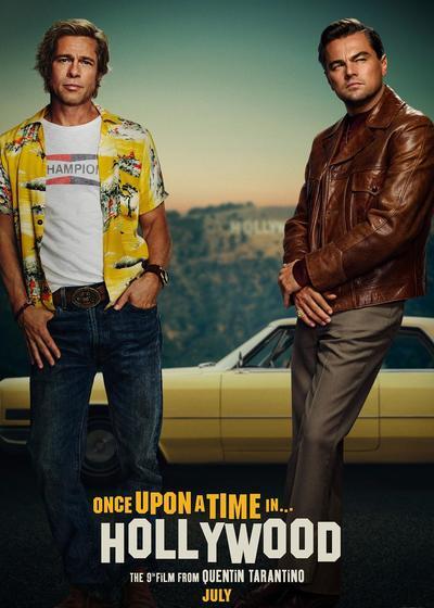 好莱坞往事海报