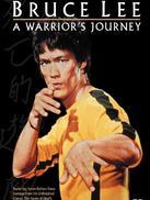 李小龙:勇士的旅程