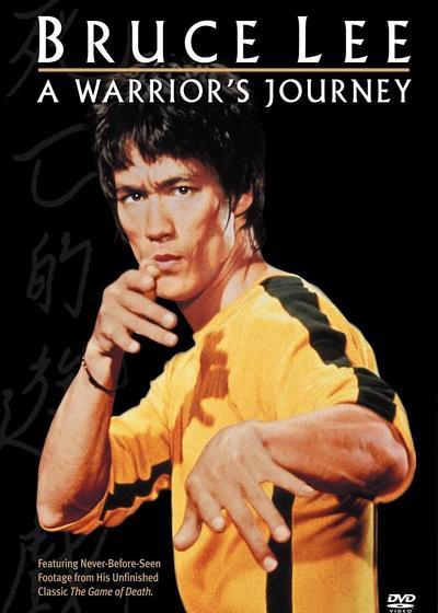 李小龙:勇士的旅程海报