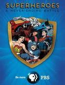 超级英雄:永不停歇的战斗