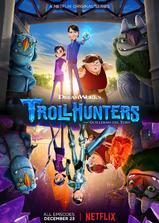 巨怪猎人 第一季海报