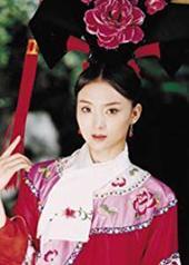 王艳 Yan Wang
