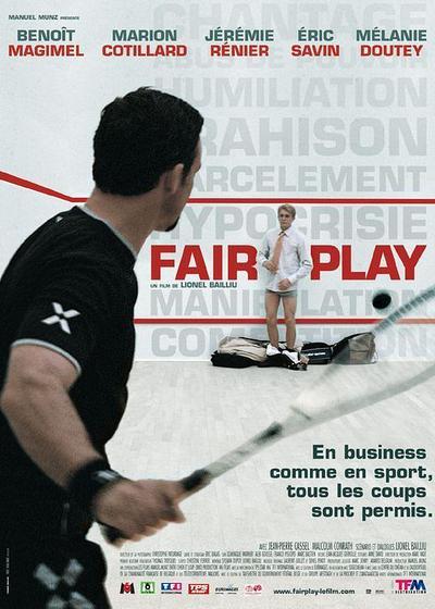 公平竞争海报