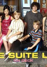 小查与寇弟的游轮生活 第二季海报