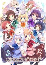请问您今天要来点兔子吗? 第二季海报