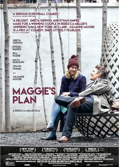 麦吉的计划海报