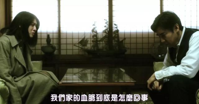 """""""咒怨""""导演恐怖新片,就这???"""