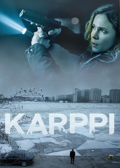 警探卡乐比海报