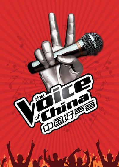 中国好声音 第一季海报