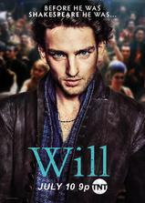 青年莎士比亚海报