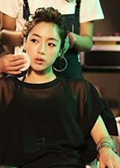 咸恩静 Eun-jeong Ham