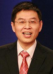 郦波 Bo Li