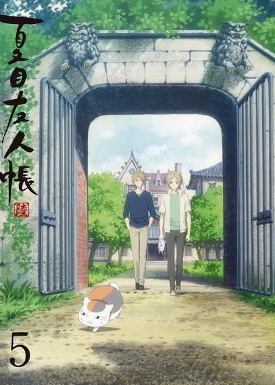 夏目友人帐 第六季 特别篇 梦幻的碎片海报