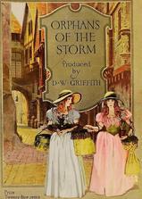 暴风雨中的孤儿海报