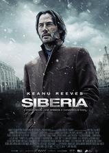 西伯利亚海报