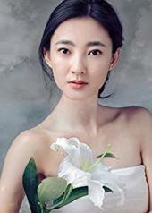 王丽坤 Likun Wang