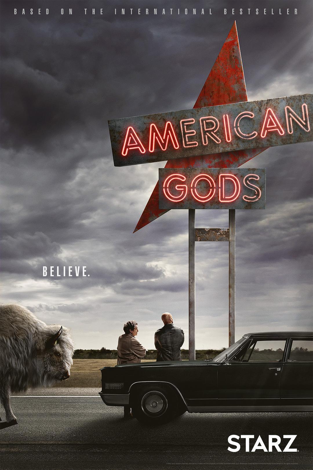 美国众神 第一季