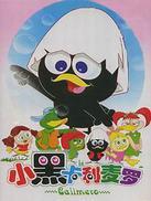 Duck Chick 采访队
