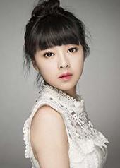 余心恬 Xintian Yu