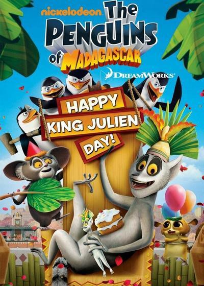 马达加斯加的企鹅:朱利安节快乐海报