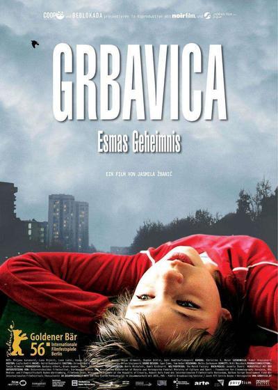 格巴维察海报