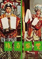 方盈 Ying Fang